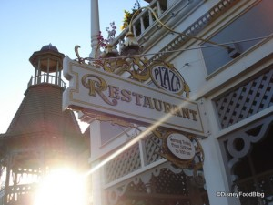 The Plaza Restaurant Magic Kingdom