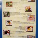 Disney's California Food & Wine Festival — First Food Reviews