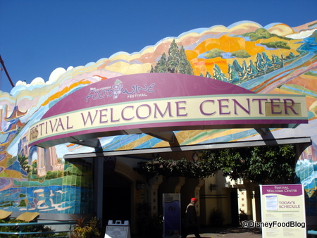 California Food and Wine Festival Welcome Center in 2010