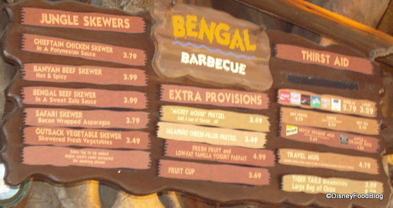 Lunch at bengal barbecue the disney food blog for Arman bengal cuisine dinas menu