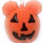 Snag a Sweet Halloween Treat, Starting Tomorrow!