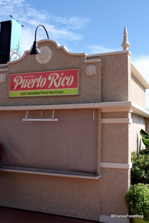 Puerto Rico Marketplace Booth