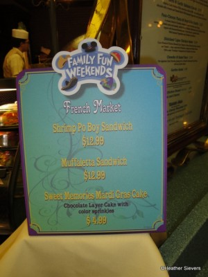 Mardi Gras Family Fun Weekends Menu