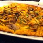 Menu Spotlight: California Grill's Roasted Suckling Pig Flatbread