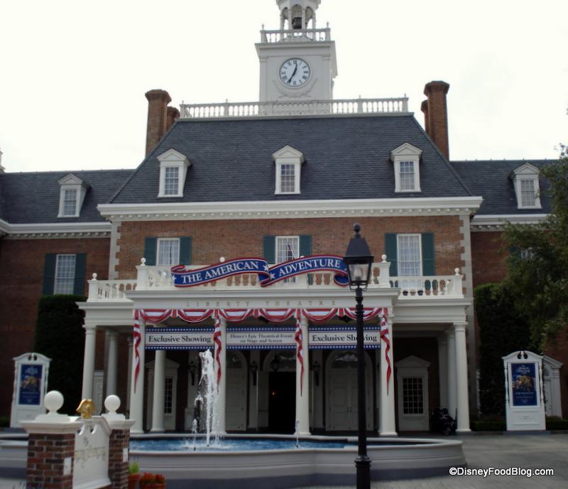 America Pavilion in Epcot