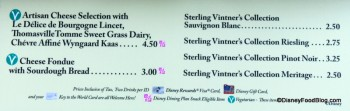 2011 Cheese Menu --click image for larger version