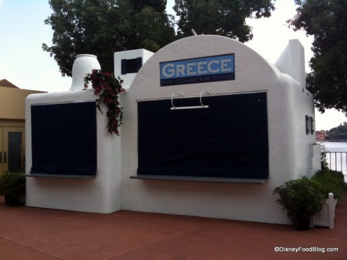 Epcot Food and Wine Festival Greece Booth