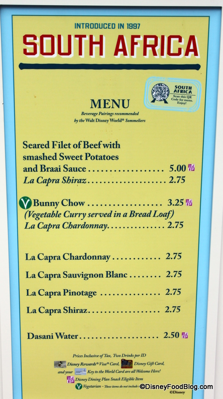 South africa 2011 epcot food and wine festival the for African cuisine menu