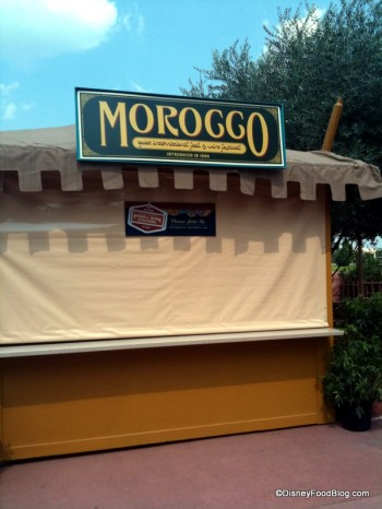 2011 Morocco Booth
