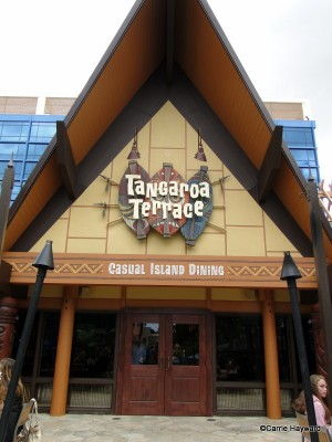 Tangaroa Terrace Outside