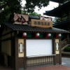 First Look! Epcot's Kabuki Cafe and Menu