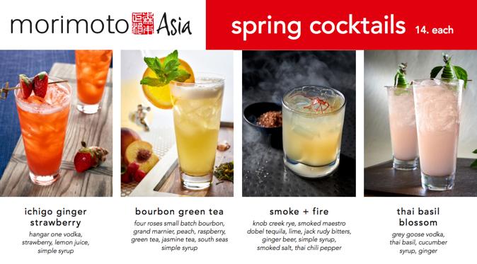 Spring Cocktails at Morimoto Asia
