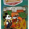 2011 Epcot Food and Wine Festival Exclusive Pins