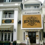 Review: Breakfast (and the new menu!) at Kouzzina