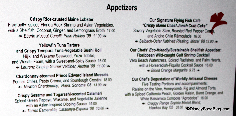 Appetizers menu list images galleries for Jj fish menu