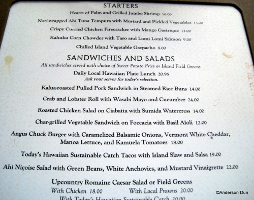 Lunch Menu - click image for larger version
