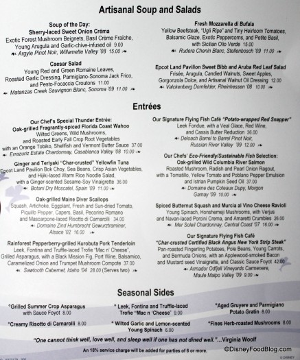 Review disney world s flying fish cafe the disney food blog for The flying fish menu