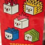 Fun Find: Japanese Food Cards in Epcot