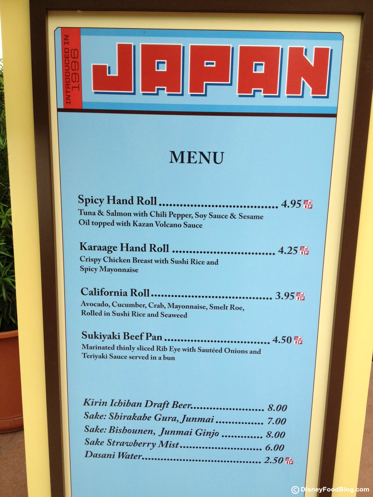 epcot food amp wine festival food pictures and review japan