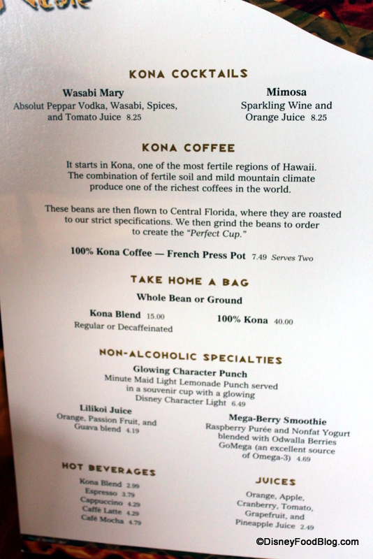 Kona Cafe Sushi Menu