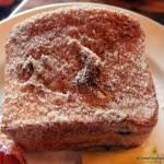 Review: Kona Cafe Breakfast at Disney's Polynesian Resort
