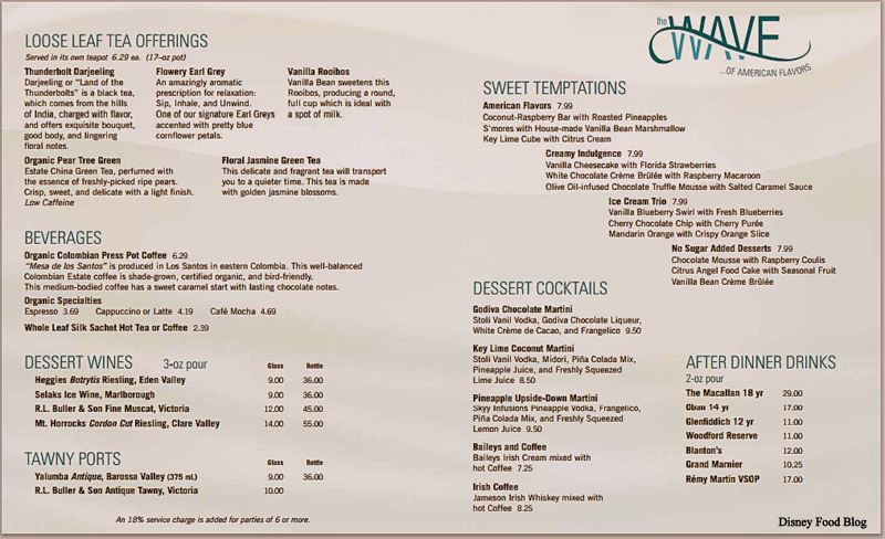 Review the wave at disney 39 s contemporary resort the for Amber cuisine elderslie menu
