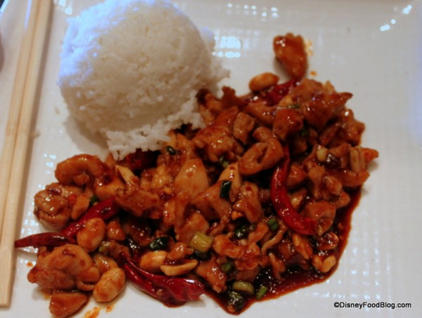 Canton Pepper Beef