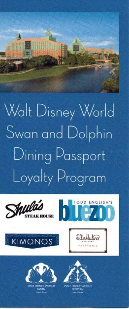 WDW Swan and Dolphin Loyalty Program