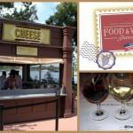 Disney Food Post Round-Up: August 12, 2012