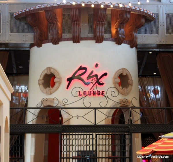 Rix Lounge Entrance