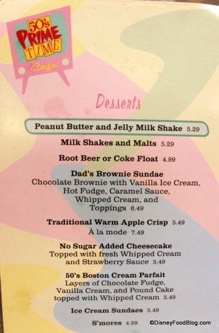 Dessert Menu - Click to Enlarge