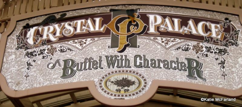 palace sign