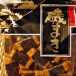 Guest Review: Packaged Snacks at Mitsukoshi in Epcot's Japan Pavilion