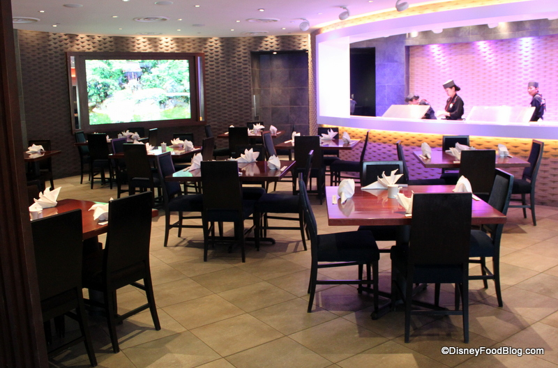 Image result for epcot Tokyo dining