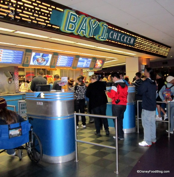 Ordering Area at Cosmic Rays -- Bay 1