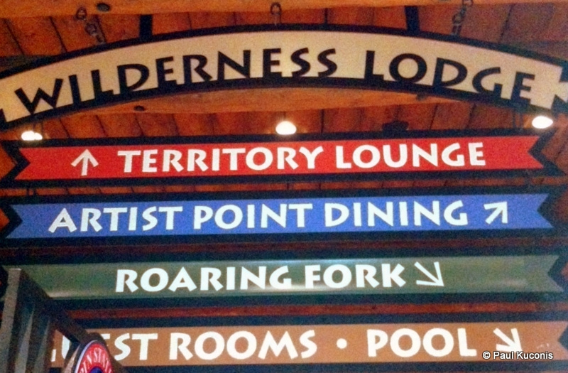 Territory Lounge Overhead Sign Post