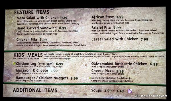 Review the mara at disneys animal kingdom lodge the disney food blog menu fandeluxe Image collections