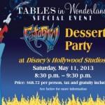 Tables in Wonderland May Event: Fantasmic! Dessert Party at Disney's Hollywood Studios