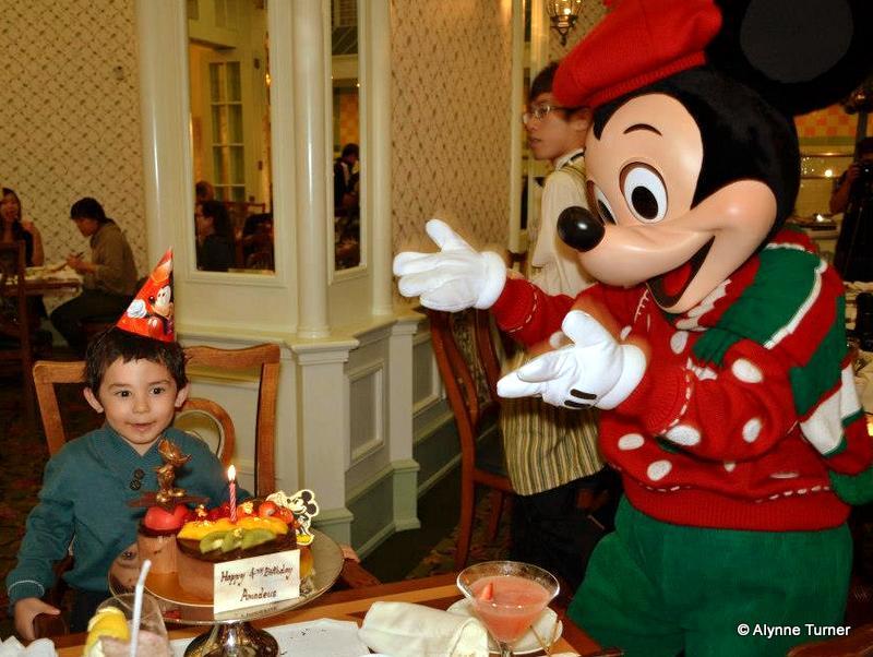 Cake The Disney Food Blog