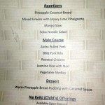 News! Spirit of Aloha Dinner Menu Update at Disney's Polynesian Resort