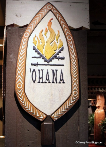 "'Ohana means ""Family""!"