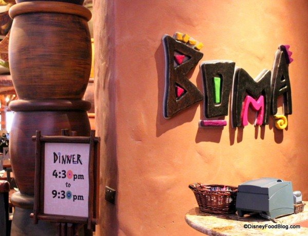 Review Dinner At Boma In Disney S Animal Kingdom Lodge