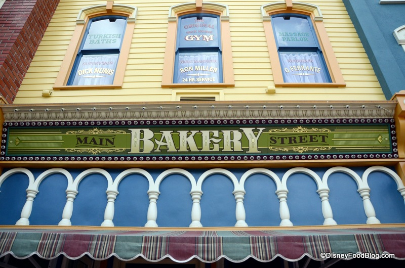 Review Main Street Bakery Starbucks in Walt Disney World the