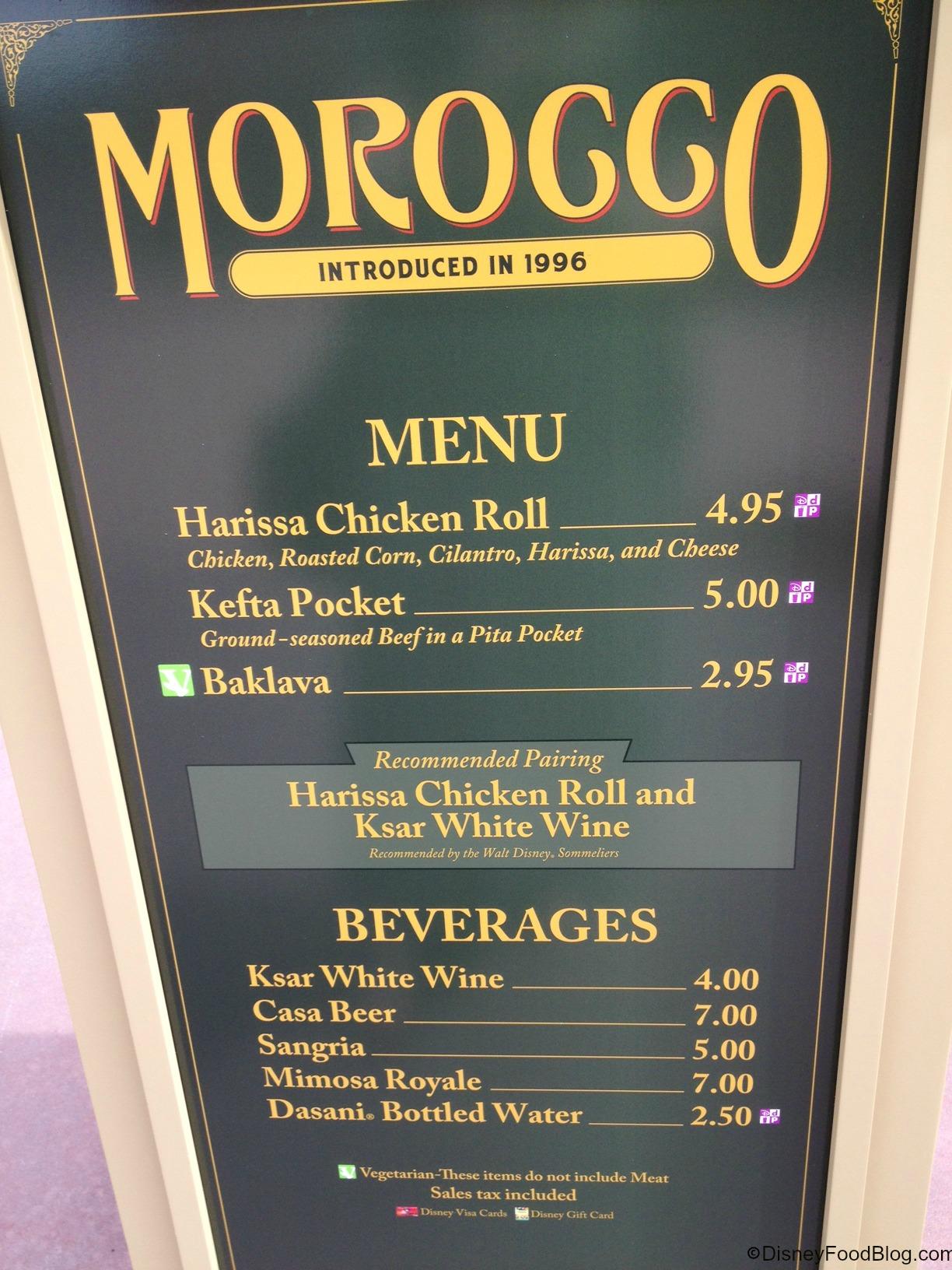 Epcot Morocco Food Menu
