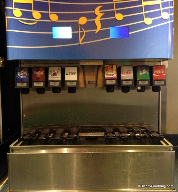 New Beverage Station Installed at All-Star Music Resort This Week