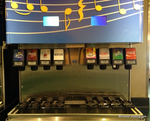 New All-Star Music Beverage Refill Station -- Up Close