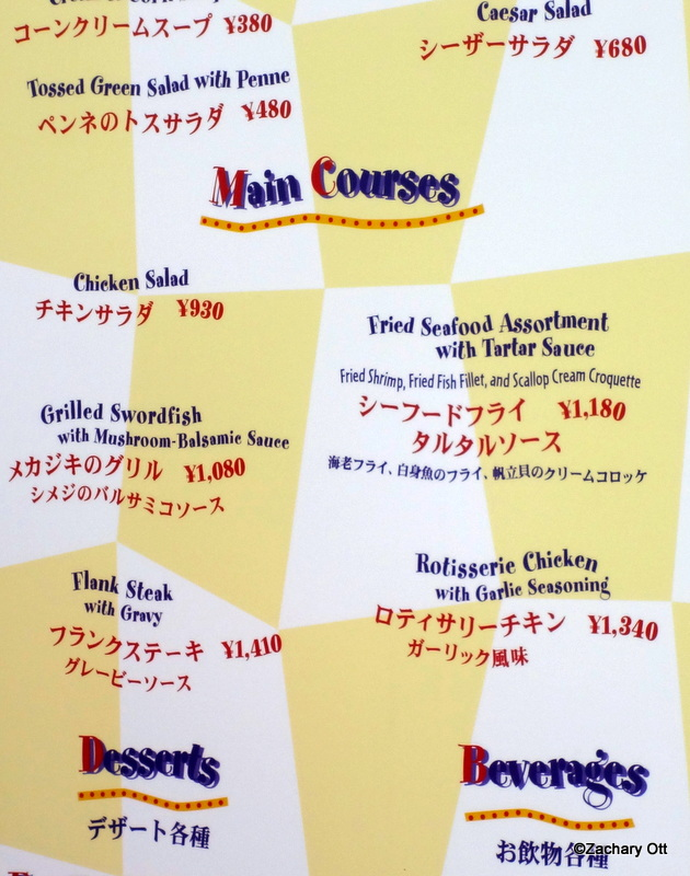 Photo tour and guest review queen of hearts banquet hall buffeteria menu fandeluxe Image collections