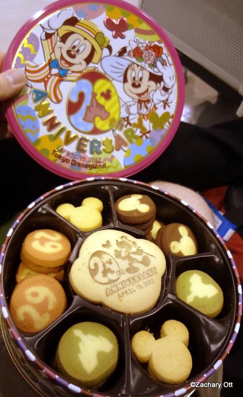 Guest Review Snacks At Tokyo Disneyland And Tokyo Disneysea
