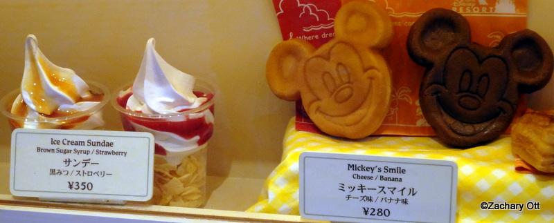Best Food In Tokyo Disney Sea