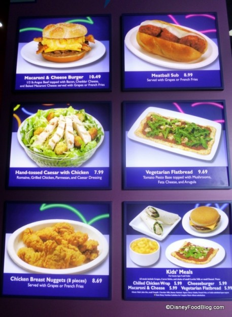 Menu for Electric Umbrella